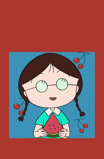 <櫻桃小丸子卡通可愛高清手機壁紙