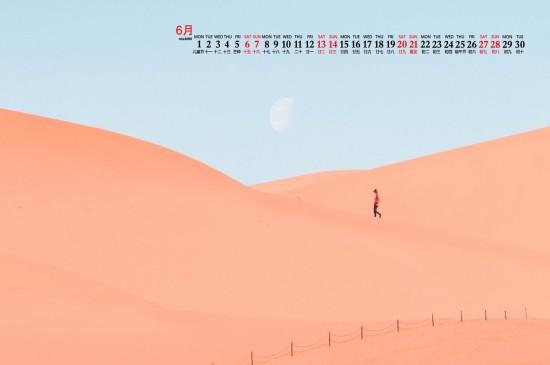 2020年6月小清新沙漠风