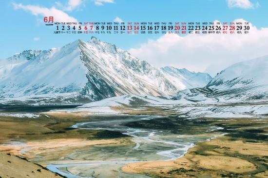 2020年6月青藏線風景桌