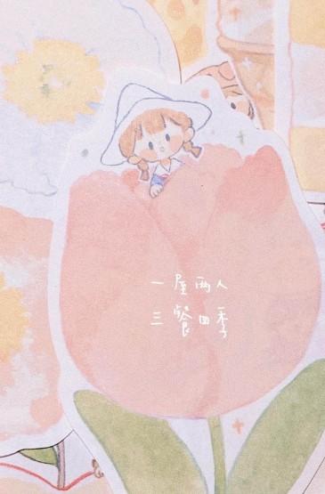 甜蜜情话文字图片手机壁纸