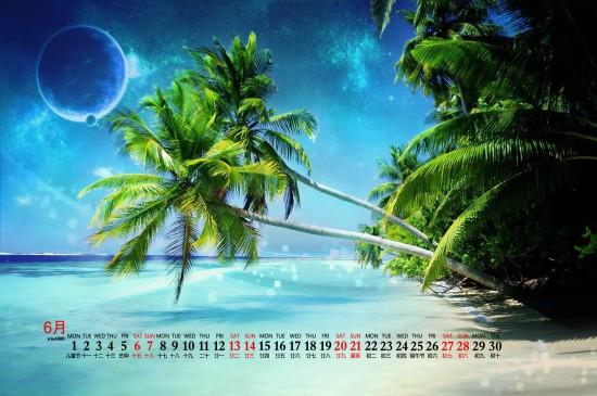 2020年6月棕榈树海岛风景桌面日历壁纸