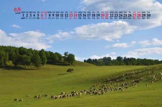 2020年6月乌兰布统美景日历壁纸