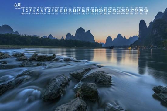 2020年6月唯美自然景观日历壁纸