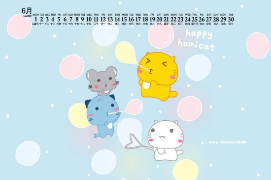 2020年6月哈咪猫儿童节图片日历壁纸