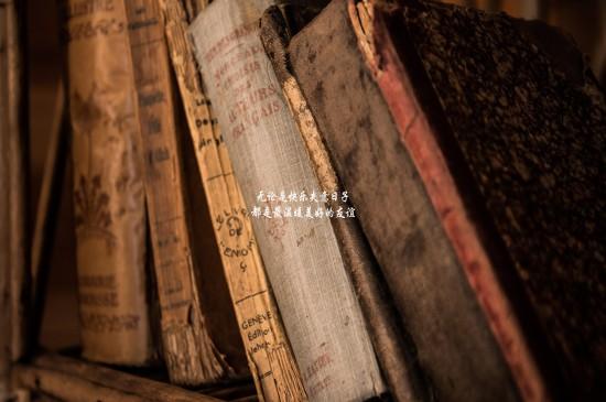 毕业季歌词图片桌面壁纸