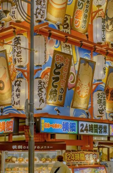 <日式城市街头夜景高清手机壁纸