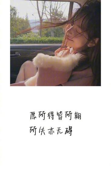 精选心灵鸡汤文字图片手机壁纸