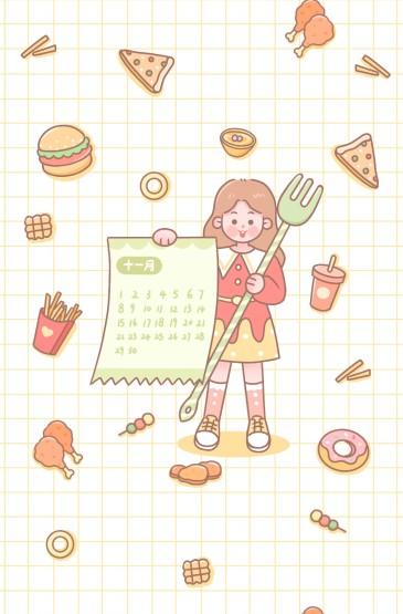 清甜可爱少女日历手机壁纸