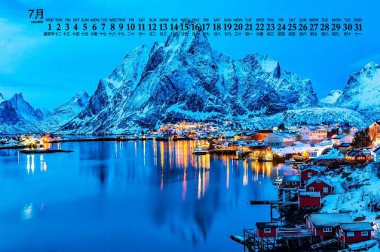 2020年7月挪威美景图片日历壁纸