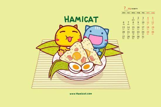 2020年7月哈咪猫端午节图片日历壁纸