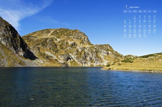 2020年7月优美湖泊风景日历壁纸
