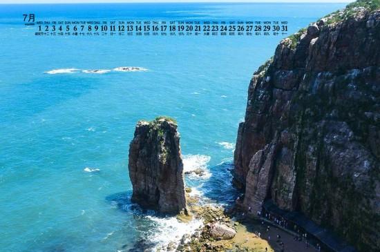 2020年7月威海唯美风景日历壁纸