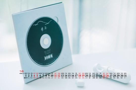 2020年7月小清新静物桌面日历壁纸
