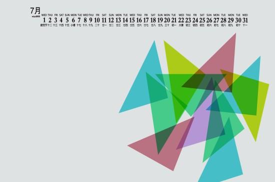 2020年7月几何设计创意日历壁纸