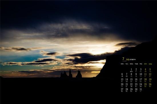 2020年7月唯美黄昏风景高清日历壁纸