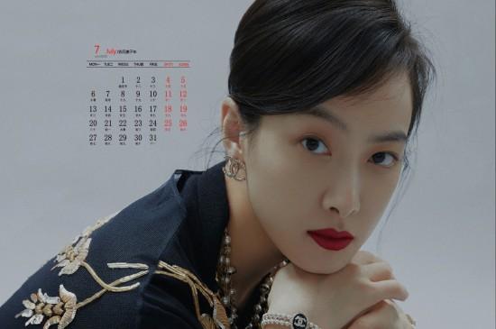 2020年7月宋茜魅力写真日历壁纸