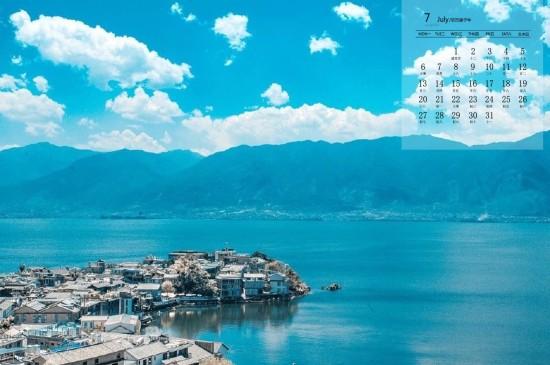 2020年7月洱海美景图片日历壁纸