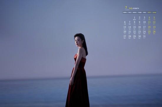 2020年7月秦岚酷美性感