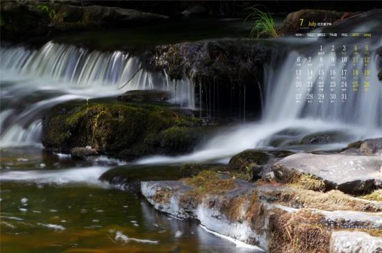 <2020年7月瀑布溪流唯美高清日历壁纸