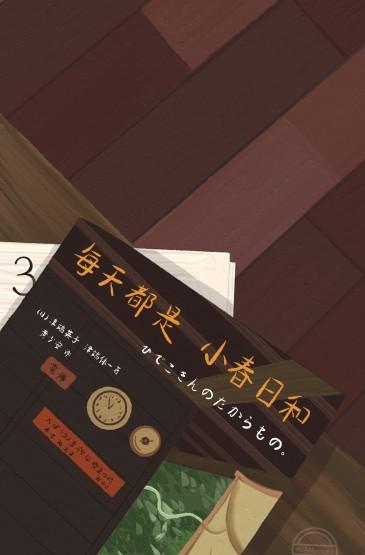 日系风油画风格手机壁纸