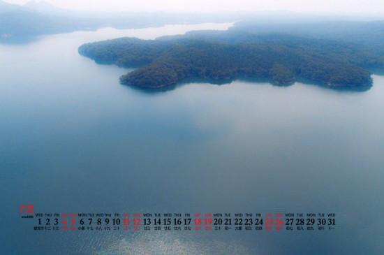 2020年7月千岛湖唯美风景日历壁纸