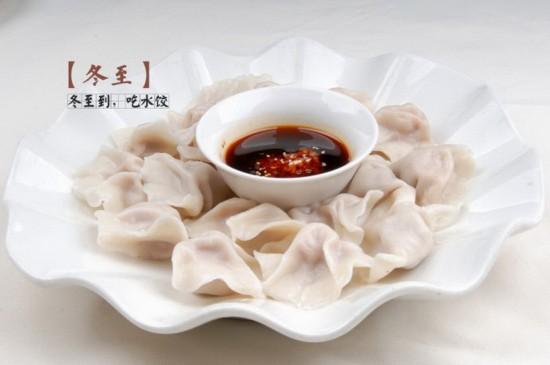 冬至热气腾腾饺子美食桌面壁纸