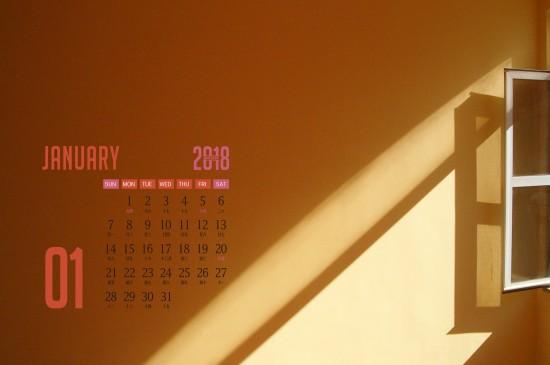 2018狗年日历简约家居静物摄影桌面壁纸