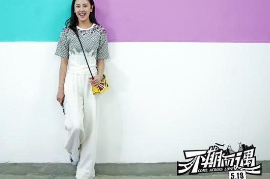 電影《不期而遇》張亮張雨綺圖片