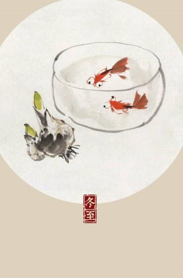 <创意冬至雪景带字图片下载