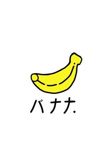 夏日小清新水果iPhone手