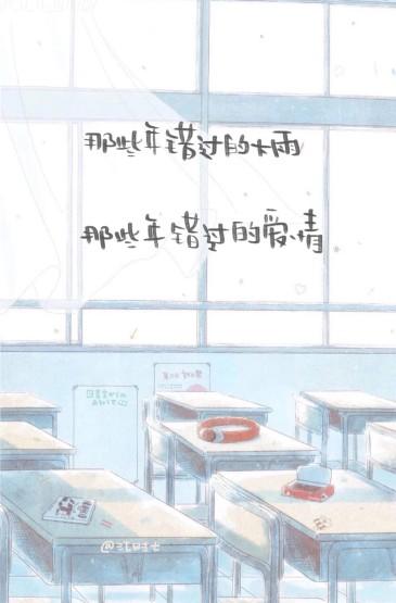 唯美文字控高清手机壁纸