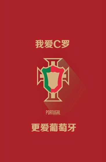 2014世界杯創意手機壁紙