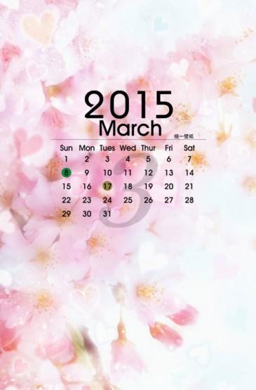 <2015年3月日历手机壁纸