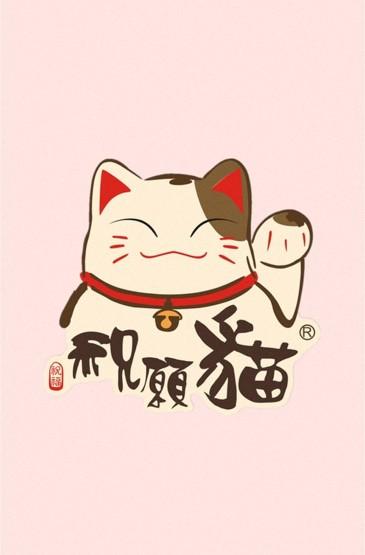 <卡通可愛招財貓手機壁紙