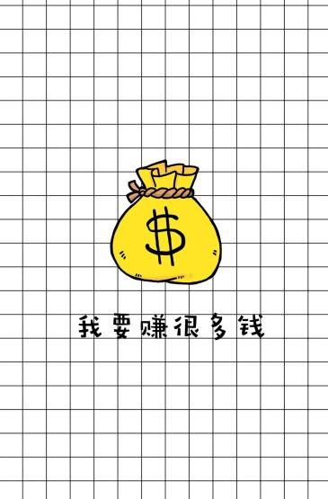 <方格卡通萌圖高清蘋果手機圖片