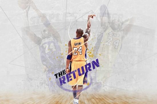 NBA超级巨星科比布莱恩