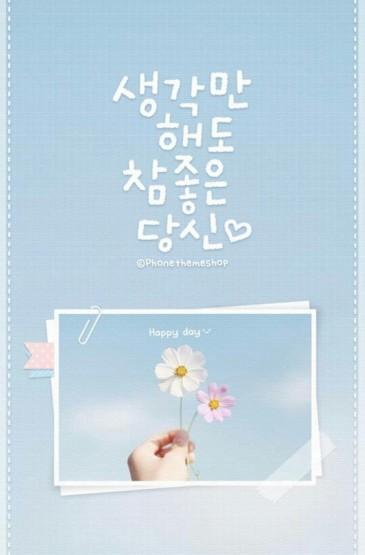 可爱韩风小清新图片手机壁纸