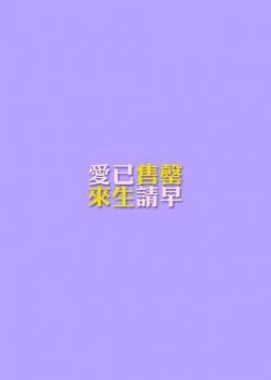 紫色背景简约文字图片手