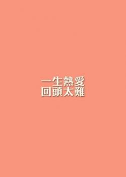 简约背景爱情文字主题手