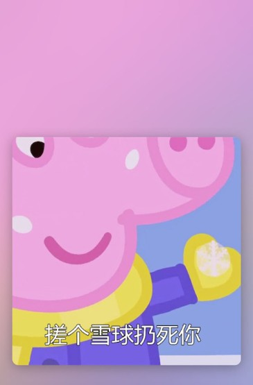 可爱小猪佩奇高清手机壁纸图片