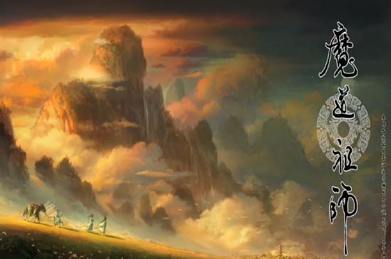 《魔道祖师》动画海报图片壁纸