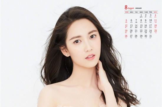 <2018年8月陈钰琪写真图片日历壁纸