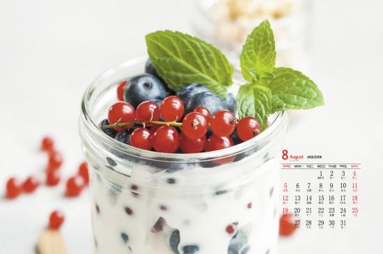 <2018年8月小清新美食日历图片壁纸