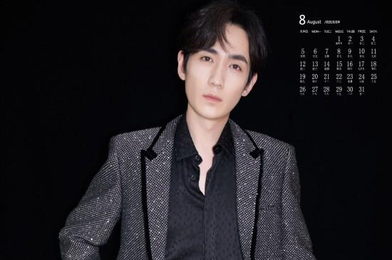 2018年8月朱一龙写真图片日历壁纸