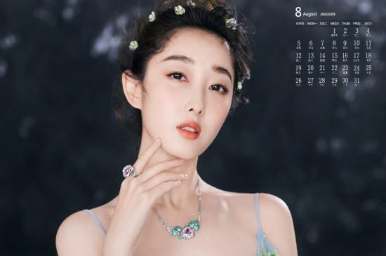 <2018年8月蒋梦婕优雅写真图片日历壁纸