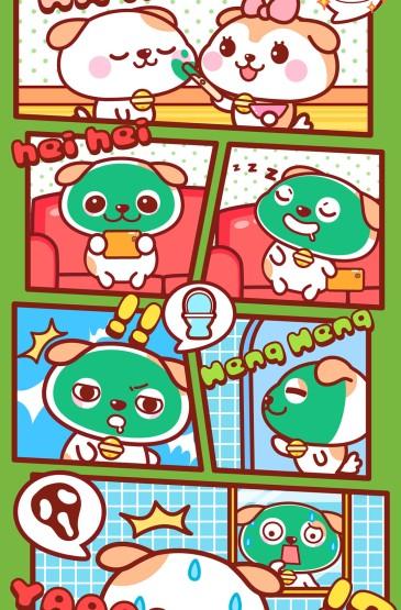 秋田君小漫画可爱手机壁