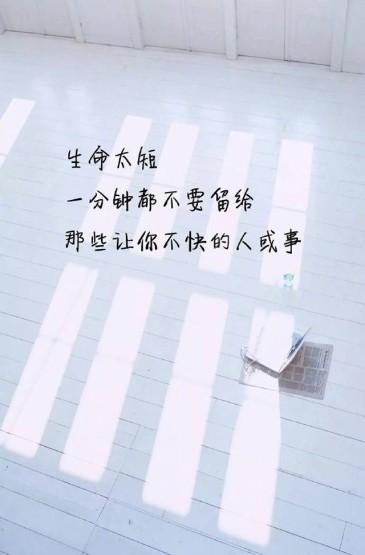 简约图文高清手机壁纸图片
