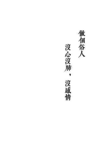 简约文字创意图片手机壁纸