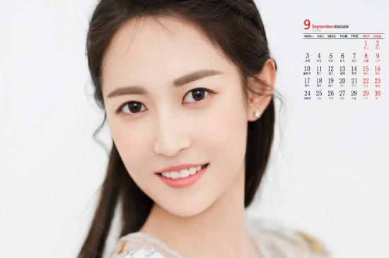 2018年9月陈钰琪写真图片日历壁纸