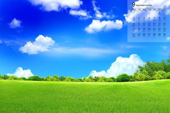 2018年9月绿色风景图片日历壁纸